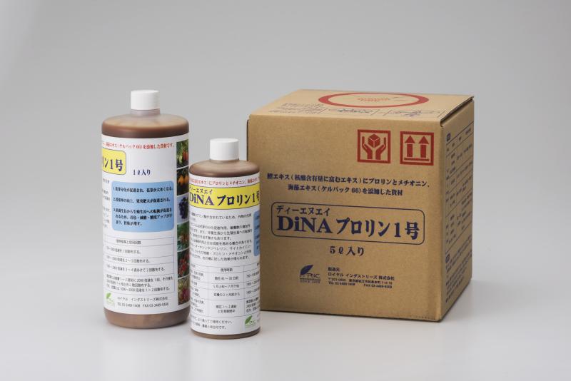 DiNAプロリン1号500㎖、1ℓ、5ℓ